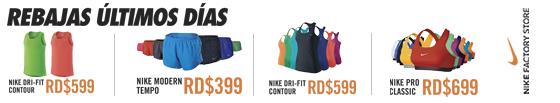 Nike Factories Ofertas
