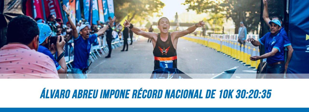 Alvaro Record PC